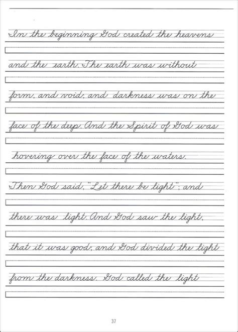 gallery improve handwriting sheets for adults