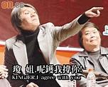 20年前 女歌手吳少芳亦遇車禍 致四肢癱瘓 - 香港高登討論區