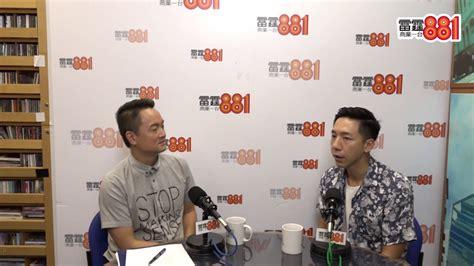 2,584 likes · 129 talking about this. TVB新聞部言論收窄 柳俊江:唔想成世做唯唯諾諾中層 - YouTube