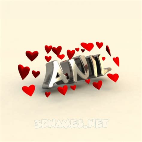 3d Anil Name Wallpapers Animations - preview of quot in quot for name anil