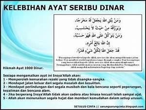 Ayat Seribu Dinar Dan Terjemahan   Foto Bugil Bokep 2017