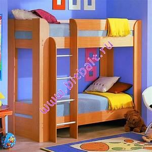 Детские Двухъярусные Кровати Недорого Фото И Цены