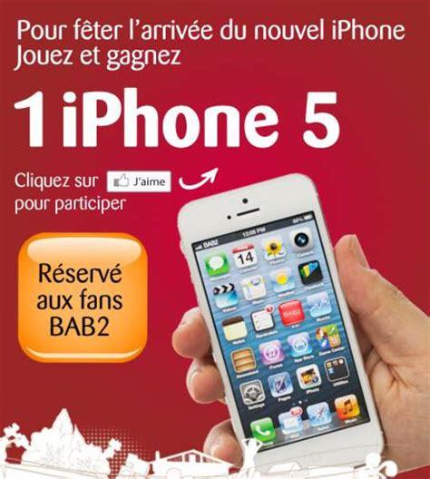 gagner un telephone gratuit 28 images gagner un telephone gratuit concours gratuit gagner