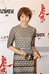 Actress Yuan Quan attends the premiere of director Benny ...