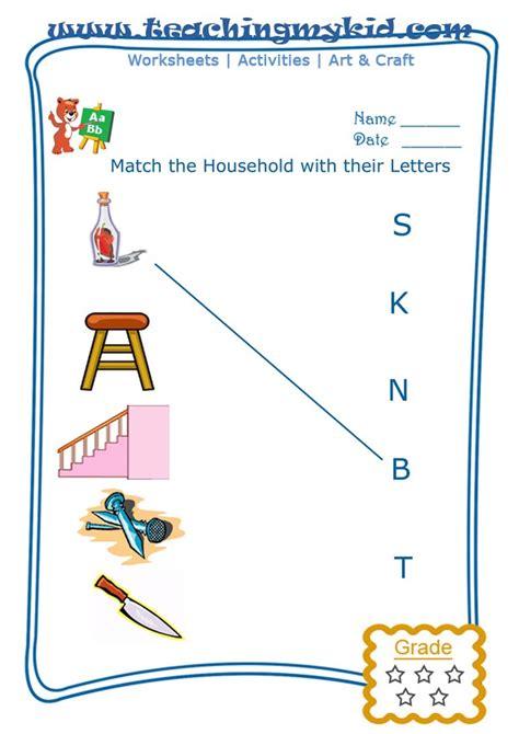 match letter  picture worksheets prime