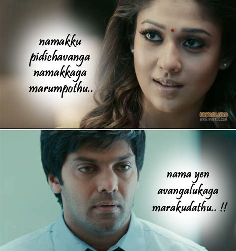 raja rani  images  love quotes whykol tamil