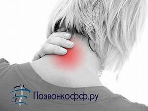 Лечение остеохондроза в медицинский центр в челябинске