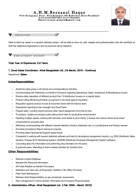 H M Resume by Resume Of A H M Rezuanul Haque