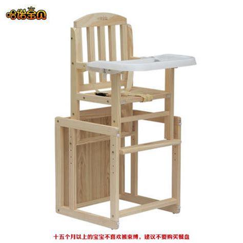 chaise a manger pour bebe multifonctionnel bois chaise haute pour l 39 alimentation