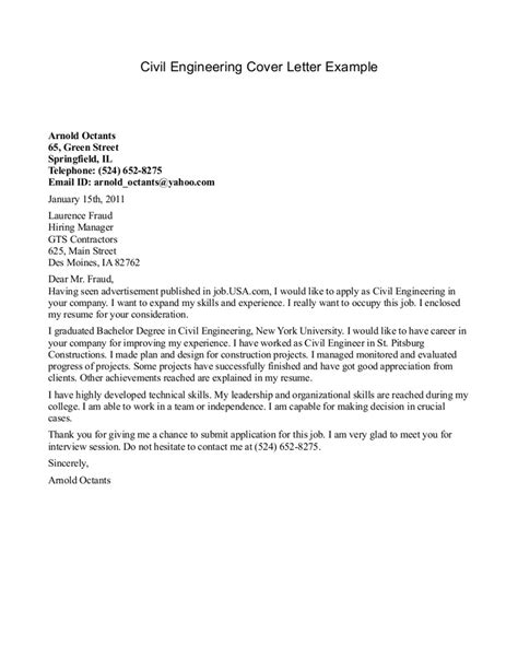 civil engineer cover letter exle exle cover letter