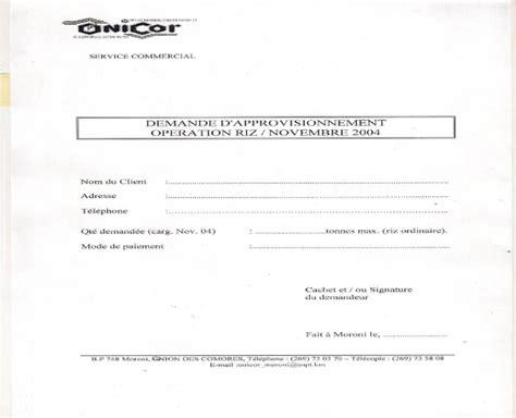 sle cover letter modele de lettre d intention - Modèle Lettre D Intention