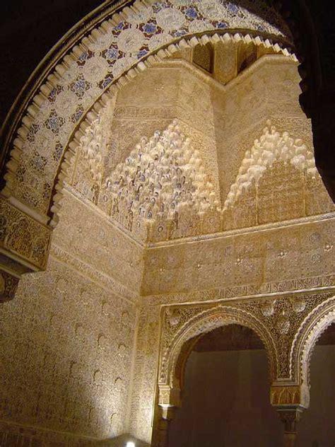 la arquitectura de la alhambra arte hispanoarabe