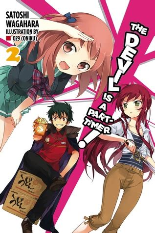 the is a part timer light novel the is a part timer light novel vol 2 by satoshi