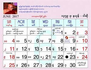 Myanmar Calendar – June 2017 – Dhammadīpa  2017