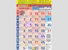 Marathi Calendar August 2011 with tithi, Vrat, Festivals