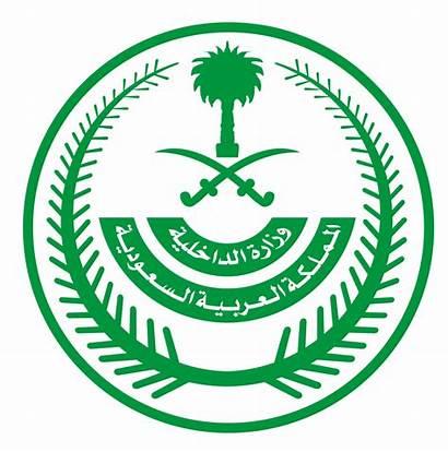 Saudi Arabia Ministry Interior Coat Arms Jeddah