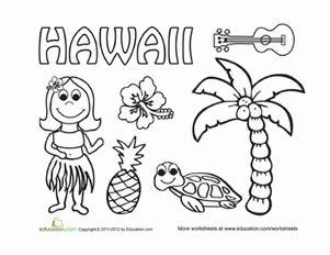 hawaii worksheet education 467 | hawaii coloring page places kindergarten