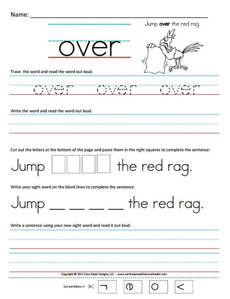 grade sight words printable free homeschool