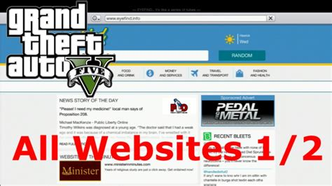 Grand Theft Auto 5 All Websites Part 12 Youtube