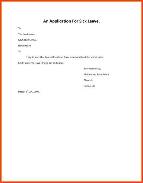 sick leave letter 6 sle sick leave letter learning epis temology 44656