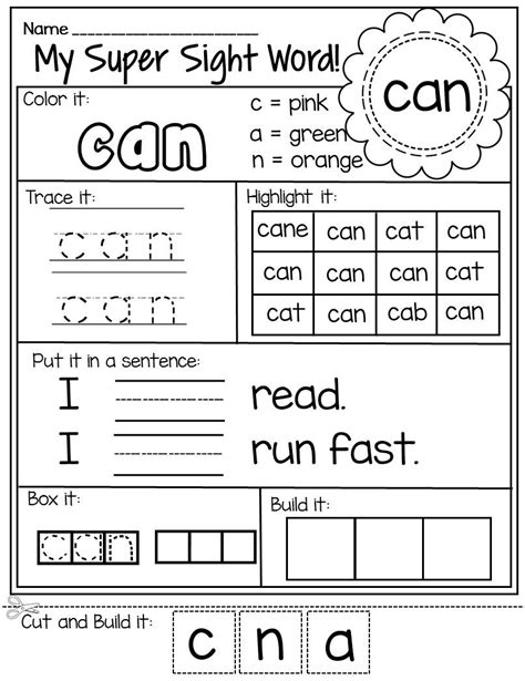 my sight words worksheets preprimer words