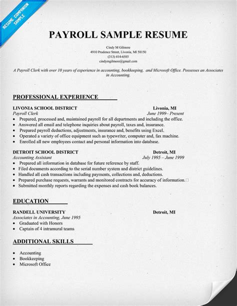 resume exles payroll resume template