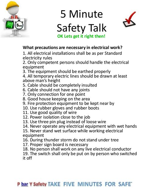minute electrical safety