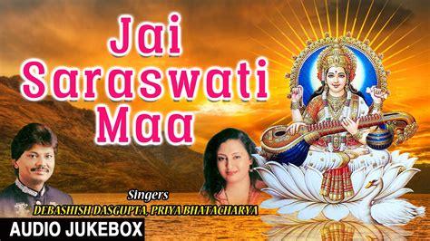 Basant Panchami Special I Maa Saraswati Bhajans I Jai