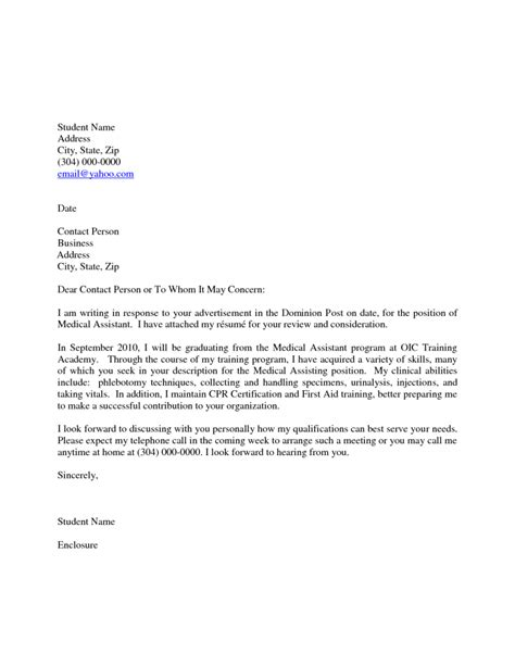 free cover letter judicial assistant cover letter oursearchworld 18354