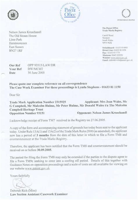 transfer letter sample tupe transfer letter informatin