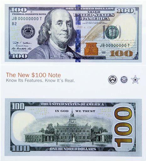 The Govteach New $100 Bill