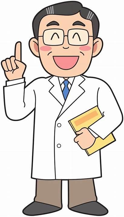 Doctor Clipart Medicine Advise Medical Clip Cartoon