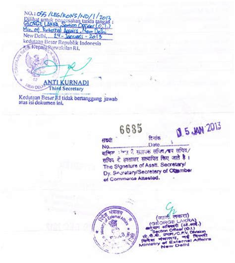 pcc attestation     trust bengaluru id
