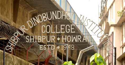shibpur dinobundhoo institution college sdbic howrah
