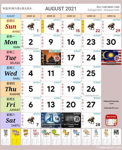 malaysia calendar year  malaysia calendar