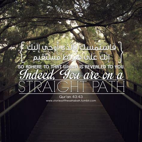 quotes     inspirational quotes  quran