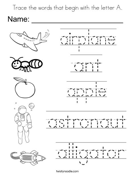 color that begins with e trace the words that begin with the letter a coloring page