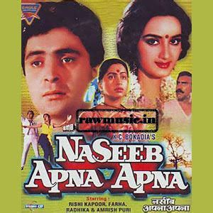 Naseeb Apna Apna (1986 film) - Alchetron, the free social ...