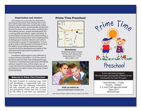 13 best photos of leaflet design for preschool border 871 | preschool brochure 37804