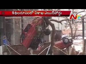 Hudhud Cyclone Destroy Visakhapatnam Airport - YouTube