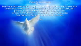 Strength and Healing Prayer for Friends