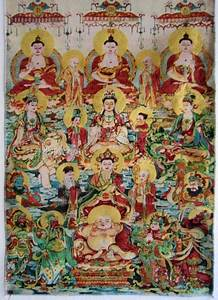 Chinese Collection The Thangka Embroidery Buddha Diagram
