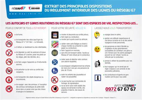 modele reglement interieur entreprise 2012 modele reglement interieur entreprise 2012 28 images projet p 233 dagogique social et