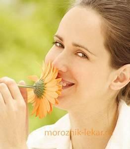 Метаболические средства для печени