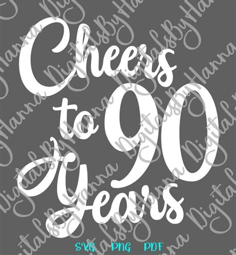 birthday  cheers   years invitation