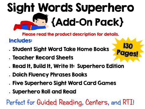 sight words powerpoint freebie  gilchrists class