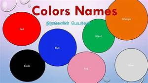 Learn Colors Names With Images In Tamil And English