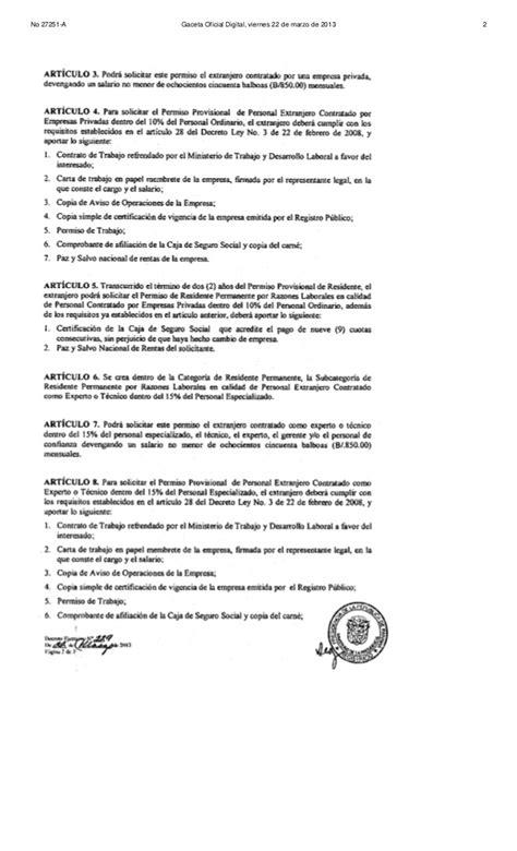 Decreto Ejecutivo N° 229 (de 22 de marzo de 2013)