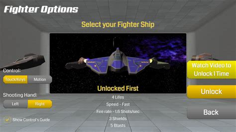 rogue fighter jet game