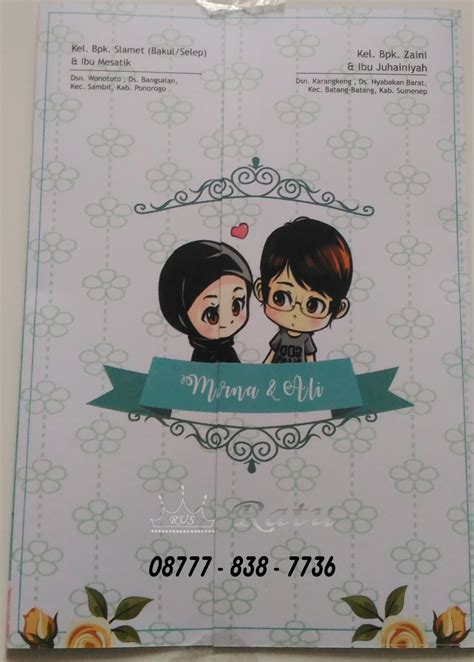 undangan karikatur pernikahan desain karikatur